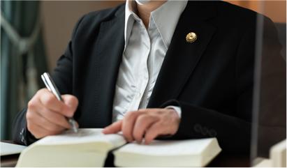 示談交渉・裁判(訴訟)