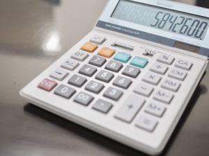 後遺障害逸失利益の計算方法